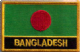 Flag Patch - Bangladesh 09